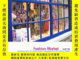 二手書博民逛書店Fashion罕見Market-時裝市場Y436638 Yi-ying Wang Garden City Pu