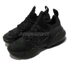 Nike 訓練鞋 Air Max Alp...
