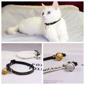 寵物貓咪狗狗皮項圈鈴鐺項鏈頸鏈寵物飾品