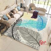 地墊 北歐簡約地毯客廳現代沙發茶几地墊房間可愛臥室床邊毯滿鋪榻榻米T 6色