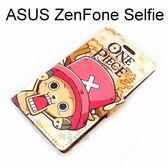 海賊王皮套 [J22] ASUS ZenFone Selfie ZD551KL 航海王 喬巴【台灣正版授權】
