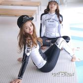 韓國水母服女分體潛水服長褲長袖顯瘦沖浪套裝浮潛防曬速干游泳衣   泡芙女孩輕時尚