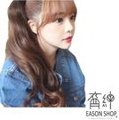EASON SHOP(GS0600)韓國薄空氣瀏海片韓式隱形齊假卷無痕薄假髮