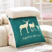 三角床頭大靠墊辦公室腰靠背墊床上護頸靠枕沙發抱枕靠墊 YDL