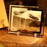 玻璃流沙畫擺件創意時間沙漏飾品
