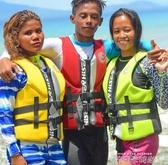HISEA救生衣專業成人大浮力馬甲漂流船用海釣魚游泳浮潛便攜背心 依凡卡時尚
