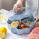 果盤 北歐家用分格果盤糖果盒干果盒帶蓋客廳茶幾密封零食水果瓜子果盒 新年禮物