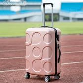 韓版小行李箱女20寸學生萬向輪小清新拉桿箱24寸男旅行箱包密碼箱「Chic七色堇」igo