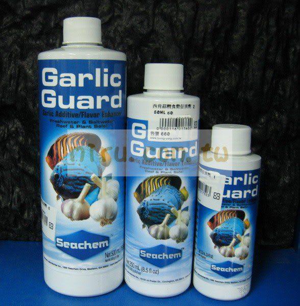 【西高地水族坊】美國原裝進口西肯 Seachem GurlicGuard蒜精食慾促進劑(100ml)