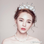 新娘皇冠 意卡佐新娘頭飾大皇冠巴洛克手工超仙婚紗飾品配飾 Cocoa
