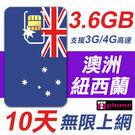 【TPHONE上網專家】澳洲/紐西蘭 1...