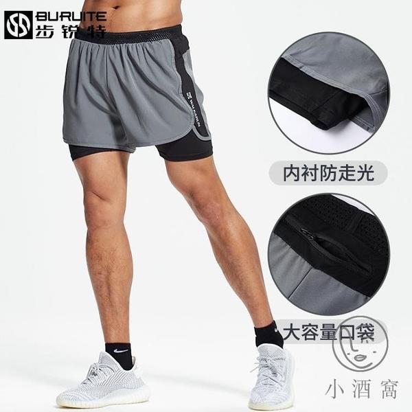 運動短褲男跑步三分褲速干內襯防走光訓練健身褲【小酒窩】