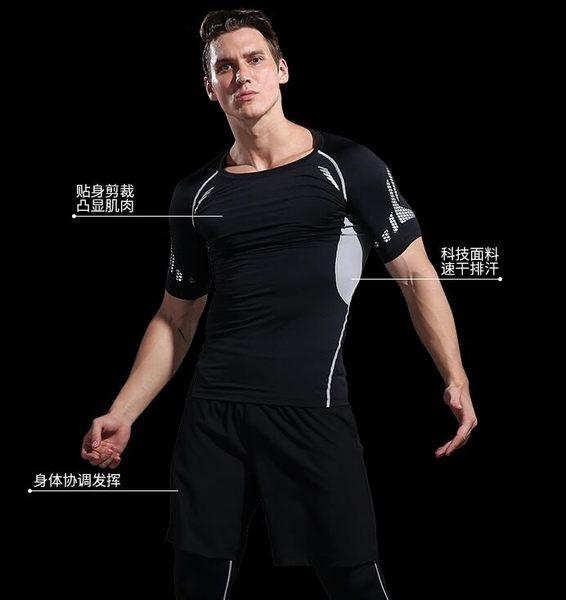 健身服健身房速干跑步運動套裝