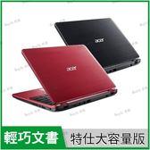 宏碁 acer Aspire A311-31 黑/紅 1TB HDD特仕版【N4000/11.6吋/霧面/輕薄/文書/Win10/Buy3c奇展】C26C C8TG