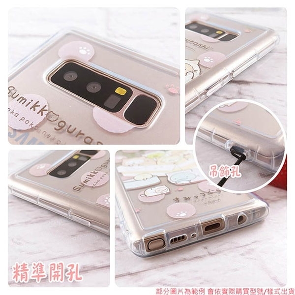 【角落小夥伴】三星 Samsung Galaxy Note20 5G 防摔氣墊空壓保護手機殼