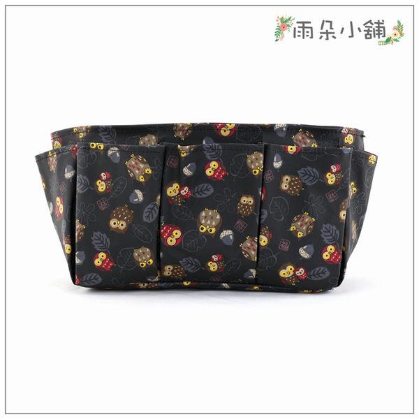 袋中袋 包包 防水包 雨朵小舖M072-382 袋中袋-深藍貓頭鷹與葉13023 funbaobao