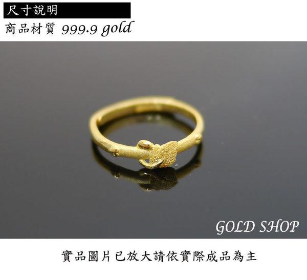 ╭☆ gold shop ☆╯黃金 新品 戒指 金飾 保證卡 重量0.51錢 活動戒圍 可調整 [ gr 014 ]