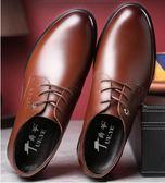 男士皮鞋男新款黑色真皮透氣正裝商務休閒鞋子男鞋   提拉米蘇
