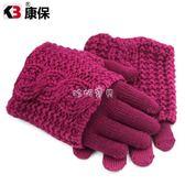 兒童保暖手套 2018新品保暖扭繩分指五指手套 兒童保暖針織分指手套 珍妮寶貝