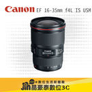 Canon EF 16-35mm L I...