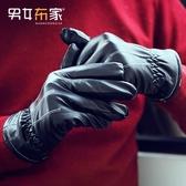 皮手套冬季觸屏騎行保暖防水防風加絨加厚男女士秋冬天摩托車手套