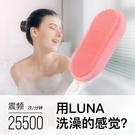 電動洗澡刷搓澡沐浴按摩刷長柄軟毛刷搓背神器 1995生活雜貨