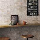 磚紋 文化石壁紙 客廳壁紙 日本牆紙 RH-4749 【單品5m 起訂】