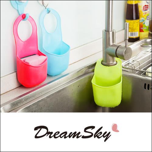 創意 廚房 水槽 置物架 水槽掛袋 瀝水籃 瀝水架 水龍頭 收納架 浴室 按扣式 掛袋 DreamSky