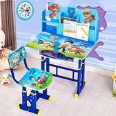 兒童學習桌小學生寫字桌寫作業桌椅可升降兒童課桌書桌小孩寫字臺YS