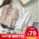 【DIFF】夏季新款韓版微笑短袖上衣 短...