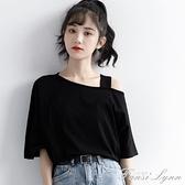 2021夏季新款小心機設計感吊帶漏肩短袖T恤女寬鬆韓版黑色上衣潮 范思蓮恩