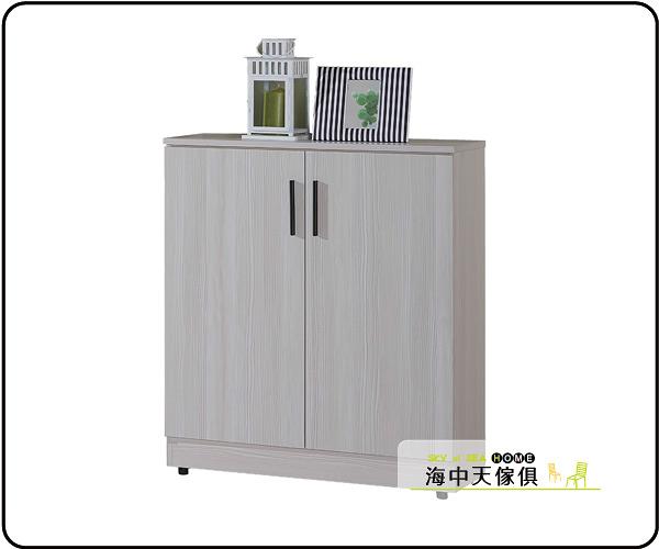 {{ 海中天休閒傢俱廣場 }} G-25 摩登時尚 鞋櫃系列 764-9 菲爾2.7x3尺雪山白鞋櫃