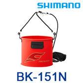 漁拓釣具 SHIMANO BK-151N 黑/白/紅 #21L (取水筒)