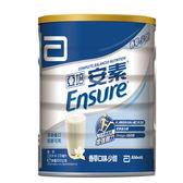 亞培安素優能基均衡營養配方-香草口味少甜850g【愛買】