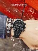 手錶男 瑞士手錶男士全自動機械表2021新款學生潮流防水電子男表十大品牌 LX爾碩 交換禮物
