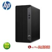 ▲加碼送行動電源▼ HP ProDesk 400 G7 MT 347M0PA 直立式商用電腦 ( i5-10500/8GB/256G SSD+1TB/DVD-RW/W10專業/350W )