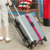 行李綁帶旅游出國拉桿旅行箱包捆綁帶旅行一字打包帶行李箱子加固托運綁帶 1件免運