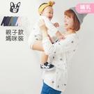 【MS0133】台灣製.哺乳.狗狗/素面T恤.親子裝