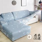 沙發套全包沙發罩通用防滑沙發墊彈力沙發巾【君來佳選】