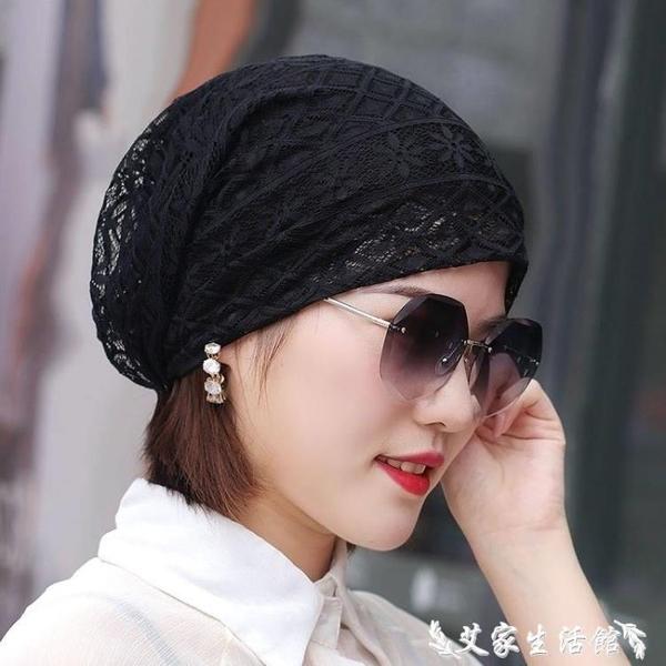 頭巾帽 帽子女帽潮人帽堆堆帽頭巾帽透氣蕾絲鏤空帽造型帽街舞帽嘻哈帽子 艾家
