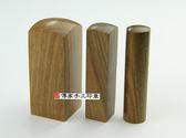 頂級綠檀木公司印章《半手工刻印》一吋,正常高度,單章。全配包裝。傳家手工印章