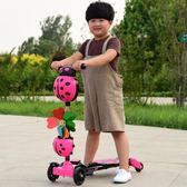 兒童剪刀車兒童滑板車寶寶小孩子蛙式四輪音樂閃光滑滑車2-3-6歲特惠免運