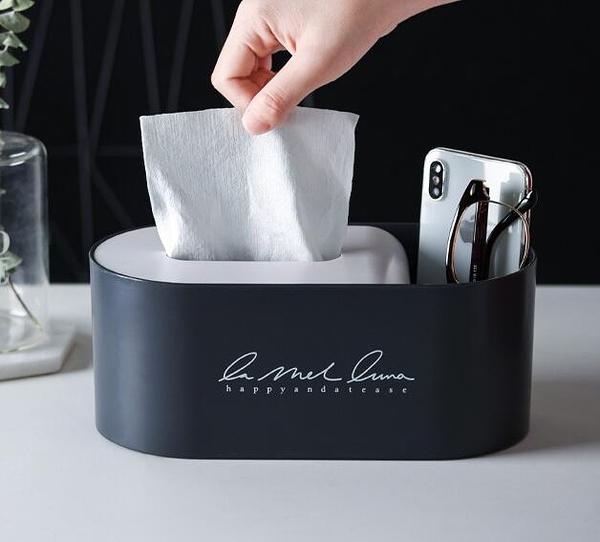面紙盒 紙巾盒北歐ins家用客廳臥室餐廳茶幾抽紙盒多功能遙控器桌面收納【快速出貨八折搶購】