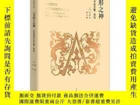 二手書博民逛書店無形之神:巫鴻美術史文集:collected罕見works on art history by Wu Hung:卷