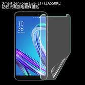 Xmart for ASUS ZenFone Live (L1) ZA550KL 防眩光霧面耐磨保護貼