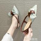 包頭涼鞋 包頭涼鞋新款女夏平底蝴蝶結仙女風尖頭森系韓版復古羅馬鞋 韓菲兒