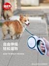 寵物牽引繩 狗狗牽引繩自動伸縮遛狗繩狗鏈子中型小型犬泰迪博美柯基寵物用品 星河光年
