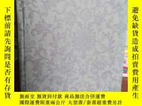 二手書博民逛書店the罕見new secret language of symbolsY202708 Linda Cause