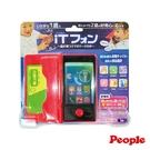 日本People 寶寶的iT手機玩具(1Y+)(4977489023669) 309元