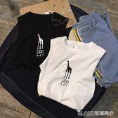 寬鬆無袖背心韓版T恤汗衫潮短袖衣服薄男裝    琉璃美衣
